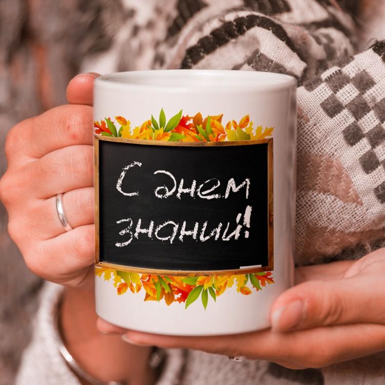 подарок чашка с поздравлением в прозе год