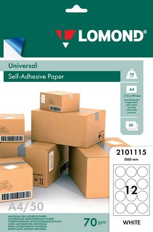 12 делений (D - 60мм) самоклеющаяся бумага круглая, 70 г/м2, А4, 50 листов,  Lomond 2101115 купить Универсальная самоклеющаяся бумага в
