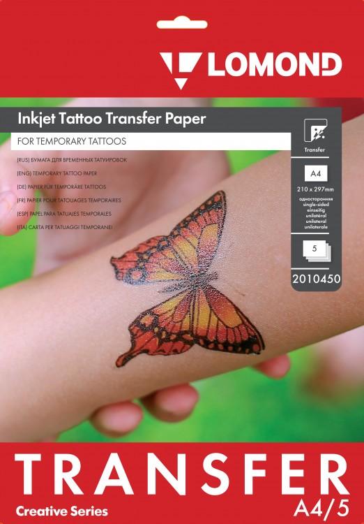 Бумага для временных татуировок Inkjet Tattoo Transfer, А4, 5 листов 2010450 Lomond купить Бумага для татуировок для струйных принтеров в интернет-магазине konsto.ru по цене 768 руб.
